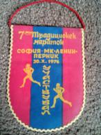 RARE FLAG VII MARATHON Lenin SOFIA, BULGARIA 1976 REAL TAKE A PART UNIQUE - Athlétisme