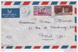 1951 - Côte Française Des Somalis - Enveloppe Par Avion De  Djibouti Vers Paris Au Tarif - Cachet Encre Bleue - Côte Française Des Somalis (1894-1967)