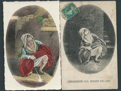 Nécessité N'a Pas De Loi - Tableau Musée Du Louvre - Femme Urinant - 2 Cartes De Différentes époques - Paintings