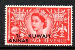 T26 - KUWAIT Incoronazione  , Yvert N. 110  ***  MNH - Kuwait