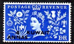T27 - KUWAIT Incoronazione  , Yvert N. 111  ***  MNH - Kuwait