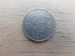 Arabie Saoudie  50 Halala  1400  Km 56 - Saudi Arabia