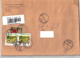 Romania Bucharest Moscow-stamp Registration Transalpina Road Flower - 1948-.... Republics