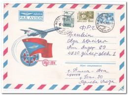 Rusland, Air Mail - 1923-1991 USSR