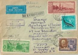 RUSSIE CCCP URSS Lot De 2 Lettres Poissons Tallin Riga Recommandée - Briefe U. Dokumente