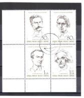 KUR84  ALBANIEN 1989  MICHL 2398/01 ECKRAND - VIERERBLOCK Used Gestempelt SIEHE ABBILDUNG - Albania