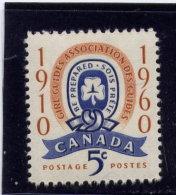 CANADA  1960,   389    MNH ,  GIRL GUIDES EMBLEM              MNH - Neufs