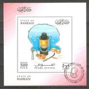 Hb-9 Bahrein - Bahrain (1965-...)