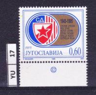 YUGOSLAVIA, 1995, Anniversiario Squadra STELLA ROSSA, Nuovo - Nuevos