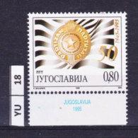 YUGOSLAVIA, 1995, Anniversiario Squadra PARTIZAN, Nuovo - Nuevos