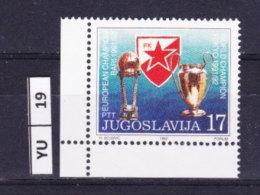 YUGOSLAVIA, 1992, Squadra Stello Rossa, Belgrado, Nuovo - Sin Clasificación