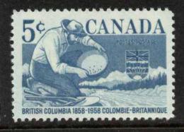 CANADA 1958, # 377.  BRITISH COLUMBIA CENTENNIAL: MINER PANNING GOLD   MNH