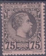 1885 - MONACO - YVERT Nº 8 - * MLH - Monaco
