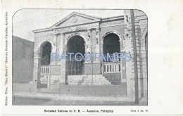 57911 PARAGUAY ASUNCION SOCIEDAD ITALIANA ITALY DE S. M POSTAL POSTCARD - Paraguay