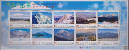 JAPAN ,2013,MNH,MOUNTAINS, PART III,PHOTOS, SHEETLET - Geology
