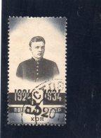 URSS 1934 O - 1923-1991 URSS