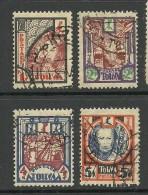 TANNU TUVA 1927 Michel 15 - 16 & 18 - 19 O - Tuva