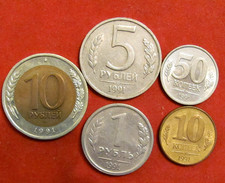 1991 Russia (USSR) Set Of 5 Coins 10+50 Kopeks & 1+5+10 Roubles UNC - Rusia