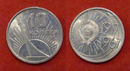 1967 Russia (USSR) 10 Kopeks, 50th Anniversary Of Revolution, AUNC - Rusia