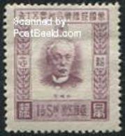 Japan 1927 1.5S, Stamp Out Of Set, (Unused (hinged))