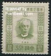 Japan 1927 3s, Stamp Out Of Set, (Unused (hinged))