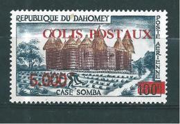 Colis Postaux De  Dahomey     De 1967  N°12   Neuf * - Dahomey (1899-1944)