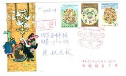 FDC Tibet 1985 Circulated - 1949 - ... People's Republic