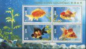 AA0393 Hong Kong 1993 Goldfish S/S(4) MNH - Hong Kong (...-1997)
