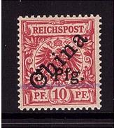 Kiautschou 1 I B Postfrisch (30020) - Colonie: Kiautchou
