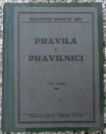 JUGOSLAVENSKI NOGOMETNI SAVEZ PRAVILA I PRAVILNICI 1936, KRALJEVINA JUGOSLAVIJA, Kingdom Of Yugoslavia - Livres