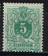 45  **  195 - 1869-1888 Lion Couché (Liegender Löwe)