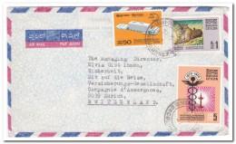 Ceylon 1971, Air Mail, Letter To Switzerland - Sri Lanka (Ceylon) (1948-...)