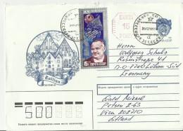 =UdSSR CV 1991  EESTI   STEMPEL  NACH DDR - Estland