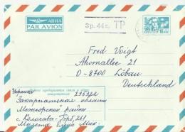 =UdSSR CV 1990 UKRAINE   NACH DDR TAX 3 RB,44 K - Oekraïne