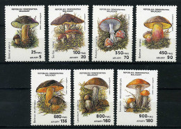 Rep. Madagascar**  N° 1007 à 1013 - Champignons - Madagascar (1960-...)