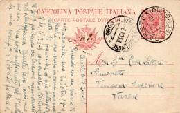 1918   CARTOLINA CON ANNULLO CERETE BERGAMO +  VENEGONO  SUPERIORE VARESE - Entiers Postaux