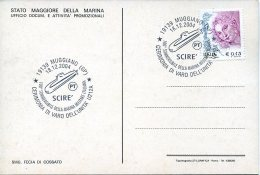 13600 Italia, Special Postmark 2004 Muggiano Spezia, Cerimonia Varo Unità U212a- Submarine, Sous Marin, U-boot