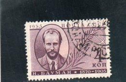 URSS 1935 O DENT 14 - Oblitérés