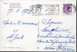 13626 Italia, Special Postmark 1972 Roma, Fight And Judo, Circuled Card