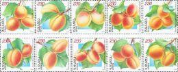 Armenia 2007, Flora, Apricots, 10v - Armenia