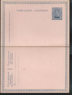Eupen; N° 3 Neuve - Stamped Stationery