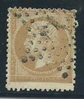 FRANCE: Obl., N°21b, VAR.: Impression Empatée Valeur Illisible, TB - 1862 Napoleon III