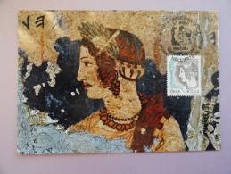 CARTE MAXIMUM CARD TARQUINIA ITALIA - Other