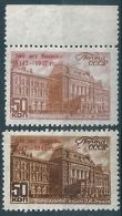 9886 Russia USSR History Goegraphy Architecture Museum Lenin MNH ERROR - Lenin