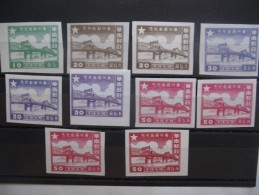 Lot De Chine De   10  Timbres à Voir,  China   10   Stamps  See The Scan - China
