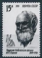 9894 Russia USSR Nobel Prize Laureate On Medicine Pavlov Science Nature Biology Dog Health MNH ERROR - Nobel Prize Laureates