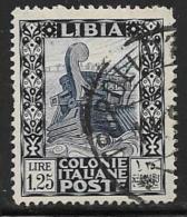 Libya, Scott # 59 Used Ancient Galley,1931 - Libya