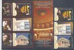 2011 ROUMANIE 5538-40+ BF 413** Musique, Enescu - 1948-.... Republics