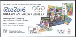 Croatia Zagreb 2016 / Invitation Card For Philatelic Exhibition Olympic Games RIO 2016 - Tickets - Vouchers