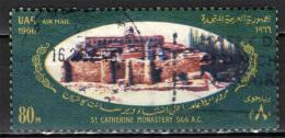 EGITTO - 1966 - MONASTERO DI SANTA CATERINA - MONTE SINAI - USATO - Posta Aerea